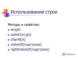 Javascript Math Ceil Floor by 19 Javascript Math Ceil Floor 100 Seasonal Affective