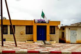 bureau de post file bureau de poste sidi madani مكتب بريد سيدي المدني jpg
