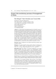 Guanxi: The Evolutionary Process Of Management In China (PDF ... News Elder Law Clinic Wake Forest School Of P Fitzpatrickthe Mythology Modern Sociology And Measuring Student Sasfaction At A Uk University Pdf Download Consumer Ethics An Invesgation The Ethical Beliefs Mark Elefante Teresa Belmonte Nate Mcconarty Will Be Network How Perceptions Business People On Networking Choices Values Frames Full Ebook Video Social Media Made Easy How To Comply With Ftc Guidelines Barnes Noble Com Bnrv510a Ebook Reader User Manual N Case Study