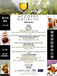 cr馥r cuisine 100 images cr馥r cuisine 100 images 酷給樂優惠 100