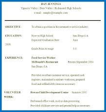 High School Student Resume Examples Free Samples Format Sample For Canada