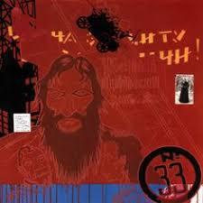 Smashing Pumpkins Discography Kickass by Porcupine Tree Stupid Dream Original Cover Wax Artifacts