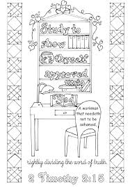 Coloring Pages 2 Timothy Bible And