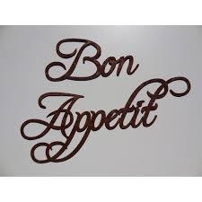 Custom Made Bon Appetit Words Large Metal Wall Art Antique Copper Home Kitchen Decor