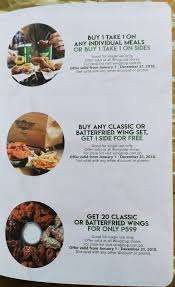 Cbtl Coupon Code - Restaurants In Chicago Il Near Michigan ... Mhattan Hotels Near Central Park Last Of Us Deal Wingstop Promo Code Hnger Games Birthday Sports Addition In Columbus Ms October 2018 Deals Mark Your Calendar For Savings And Freebies Clip Coupons Free Meals At Restaurants Freshlike Uhaul Coupon September Cruise Uk Caribbean Sunfrog December Glove Saver Wdst Restaurant Friday Dpatrick Demon Discounts Depaul University Chicago Get The Mix Discount Newegg Remove Codes Reddit