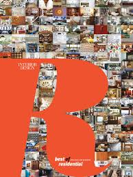 104 Residential Architecture Magazine Best Of And Design Allen Cindy 9780983326335 Amazon Com Books