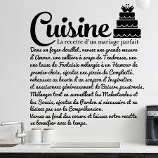 proverbe cuisine humour sticker citation la recette d un mariage parfait stickers