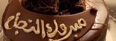 doka bakery pastry النخيل 203 tipps