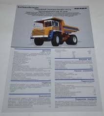 Belaz 75473 Dump Mining Truck Russian Brochure Prospekt - AUTO BROCHURE Download Free Software Play Ming Truck 3 Hacked Backupmplate Swedish Copper Mine Converting Monster Trucks To Run On Electricity Maz 525 Electric Ming Truck 1024x768 Machineporn Jam 3d Racing Games Videos Online Simulatoroffroad 12 Apk Android Simulation Electric For Alternative Ore Transportation Scania Group Full Walkthrough Youtube Coal Stock Photos Images Page Caterpillar To Offer Dual Fuel Retrofit Kit 785c Intertional On Twitter First Quantum Is Considering