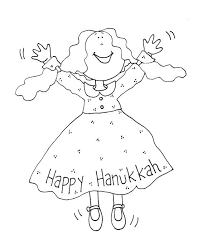 18 Printable Hanukkah Coloring Pages