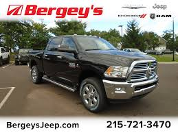 Ram 2500 In Souderton, PA | Bergey's Auto Dealerships New 2018 Ram 2500 Truck For Sale Used Ram Dealer Athens Recall Issued For Dodge Diesel Trucks Due To Fumes Abc7newscom Sold Trucks Diesel Cummins 3500 Online Buyers Guide Power Magazine Heavy Duty Photos Videos In Franklin Wi Ewald Cjdr 2011 Overview Cargurus Lifted Laramie 44 Review 2014 Hd Next Generation Of Clydesdale The Fast 2016 Morrilton Ar