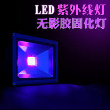 china led uv light china led uv light shopping guide at alibaba