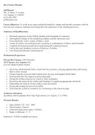 Cleaning Resume Cover Letter House Cleaner Templates For Job Office Sample