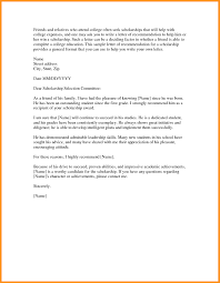 Student Recommendation Letter For College Akba Greenw Co With