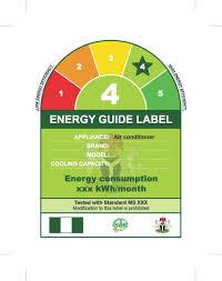 2016 Energy Efficiency Label 03 Watermark 1