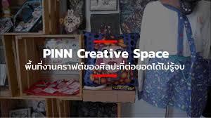 100 Creative Space Design PINN