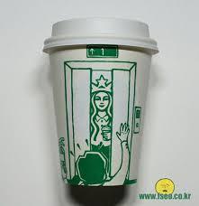 Starbucks Cups Doodles Soo Min Kim 9