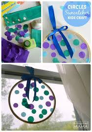 Circles Suncatcher Summer Craft For Kids