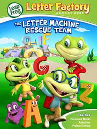 Amazon Leapfrog Letter Factory Adventures The Letter Machine