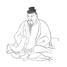 Ōjin Wikipédia