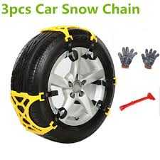 Tire Chains For Trucks: Amazon.co.uk