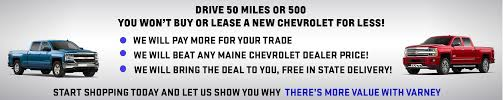100 Bangor Truck Equipment Varney Chevrolet In Pittsfield And Augusta ME Chevrolet