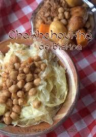 cuisine de biskra chakhchoukha de biskra recettes faciles recettes rapides de djouza