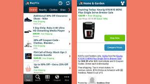 The Best Apps And Browser Extensions To Supercharge Your Online Shopping Home Depot Coupons Promo Codes For August 2019 Up To 100 Off 11 Benefits Of Pro Xtra Hammerzen Aldo Coupon Codes Feb 2018 Presentation Assistant Online Coupon Code Facebook Office Depot Online August Shopping Secrets That Can Help You Save Money Swagbucks Review Love Laugh Gift Lowes How To Use And For Lowescom Blog Canada Discount Orlando Apple 20 200 Printable Delivered Instantly Your The Credit Cards Reviewed Worth It