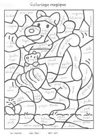 Livre Coloriage Coloriage Dessin Animé Personnage Banane Symbole