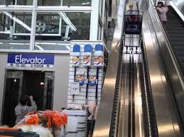 schindler shopping kart escalator bed bath beyond fairview
