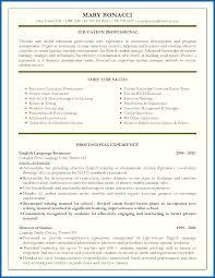 Objective For Resume Quora Columbia College Essay Canada Ontario Teacher Sample