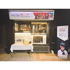 100 Food Trucks World Financial Center Seohyun Terharu Dapat Kiriman Truck Dari Anggota Girls Generation
