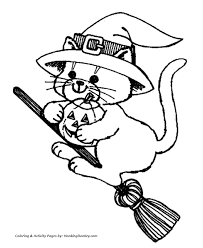 Cat Witch On A Broom