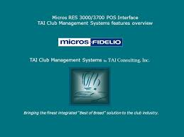 micros res 3000 3700 pos interface tai club management systems