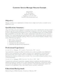 Resume Mission Statement Examples Sample Objective Job Resumes Administration Professional For Project Management Construction