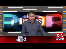 Reporters Desk With Ali Niazi Tuesday 28th August 2018
