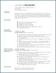 Skills Resume Examples Skill In Example Samples Language Sample Free