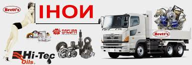 Volvo Truck Parts Inspirational Hino Truck Parts Truck Parts And All ... Golden Arbutus Enterprise Corpproduct Linelvo Compatible Semi Truck Volvo Parts 1996 Wg Tpi Engine Fl6 Usato 1406120013 And Exterior Accsories Made In Taiwan For Buy Partsfor And Bus Catalogue 2017 By Slp Swedish Lorry Issuu Gabrielli Sales 10 Locations In The Greater New York Area Trucks Used Sale At Wheeling Center With Guangzhou Grand Auto Co Ltd Truck Parts Benz Custom High Quality Steel Dieters
