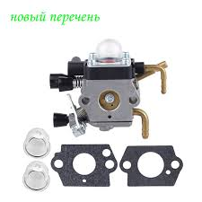 carburetor with primer bulb mounting gasket for stihl hs81 hs81r