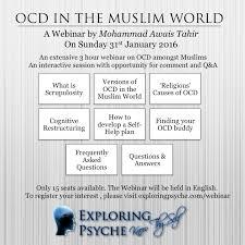 Dua Upon Entering Bathroom by Islamic Solution For Ocd Waswaas U2013 A Comprehensive Guide Islam