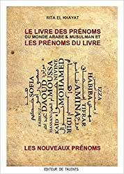 prenom musulman garcon moderne les secrets du coran et guide douas et invocations musulman les