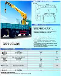 XCMG SQ10SK3Q Truck-mounted Crane China (Mainland) Cranes