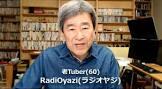 RadiOyazi (ラジオヤジ)