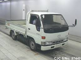 100 1996 Toyota Truck Hiace For Sale Stock No 37449 Japanese Used