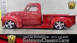 1951 Chevrolet 3100 | Gateway Classic Cars | 757-DFW