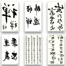 12 Sheets Fake Temporary Tattoo Water Transfer Chinese Characters Sanskrit Crown Deer Stickers Women Men Beauty