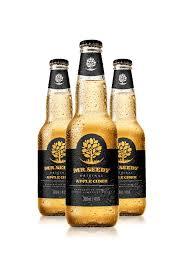 Ace Pumpkin Cider Bevmo by 50 Best Hard Cider Packaging Images On Pinterest Packaging