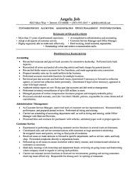 Customer Service Resume Consists Of Main Points Such As Skills Best Sample