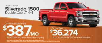Keweenaw Chevrolet In Houghton | A Marquette, MI Chevrolet Vehicle ... Midmo Auto Sales Sedalia Mo New Used Cars Trucks Service 2018 Chevy Silverado 2500 Hd Commercial Pickup For Kansas City Truck Nerf Bars Ordinary 2016 Chevrolet 1500 Lt Camera Red Hot Regular Cab 4wd Coffee Beverage Sale In Missouri 1987 S10 4x4 Show Sale At Gateway Classic Weber Creve Coeur Serving St Charles Louis Central News Mid Powerhouse Special On Craigslist Appealing Beautiful The Low Forward Helps You Work Smarter