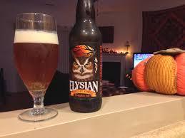 Imperial Pumpkin Ale Elysian by Elysian Night Owl This Is Why I U0027m Drunk